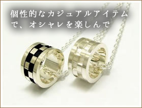 LOVERS SCENEペアネックレス LS-LSP0039WH-BK
