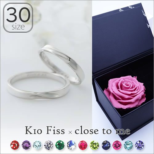 Fiss × close to me ペアリング cfr01-k10wh
