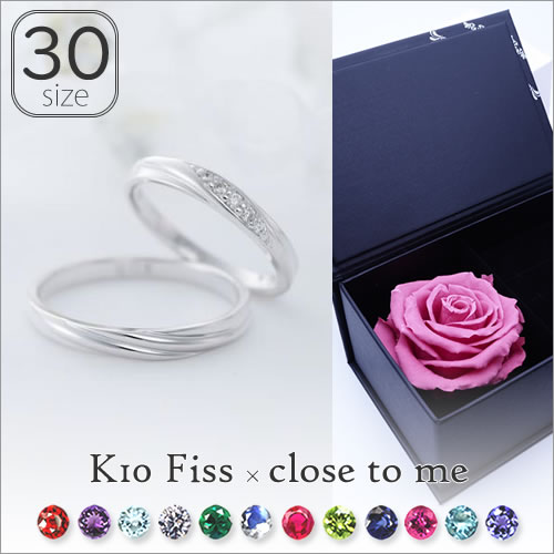 Fiss × close to me ペアリング cfr02-k10wh