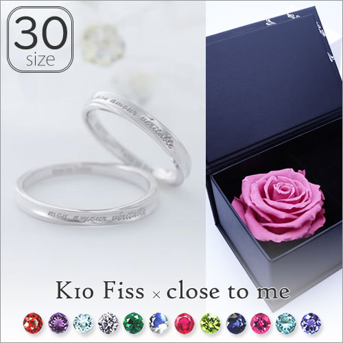 Fiss × close to me ペアリング cfr03-k10wh