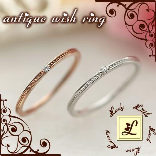 L(エル) antique wish ring