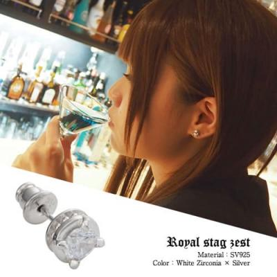 Royal Stag Zest ジルコニアペアピアス SP25-002/SP25-008/SP25-011