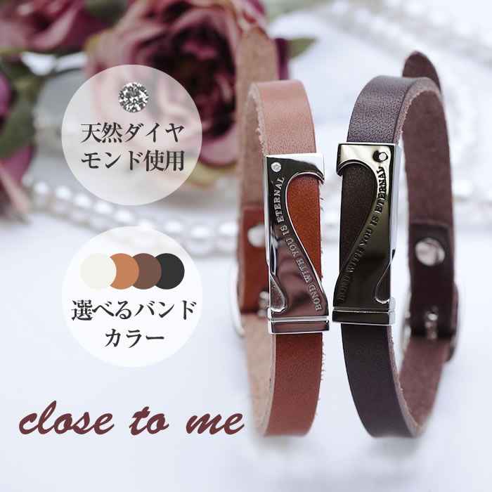 Fiss×close to me レザーペアブレスレット fiss-ctm-corabo-2-pairbracelet