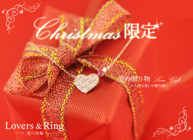Loversring love gift k10 loversring love gift k10 lsp60092012 negle Choice Image