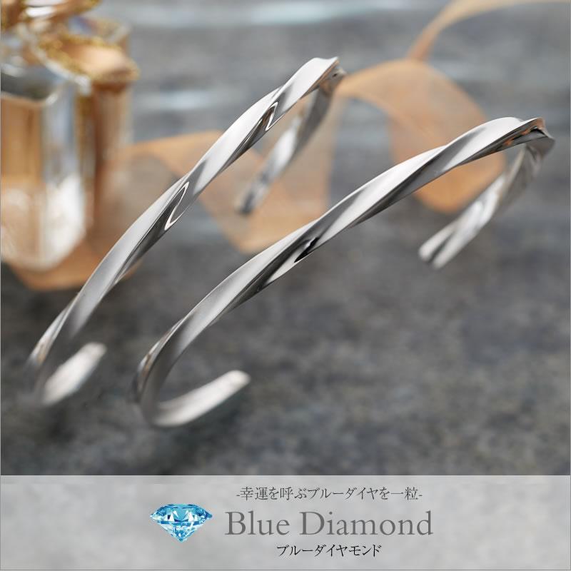 ブルーダイヤモンドペアバングルSVA13-017-018